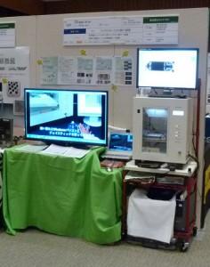 名古屋プラスチック工業展2015